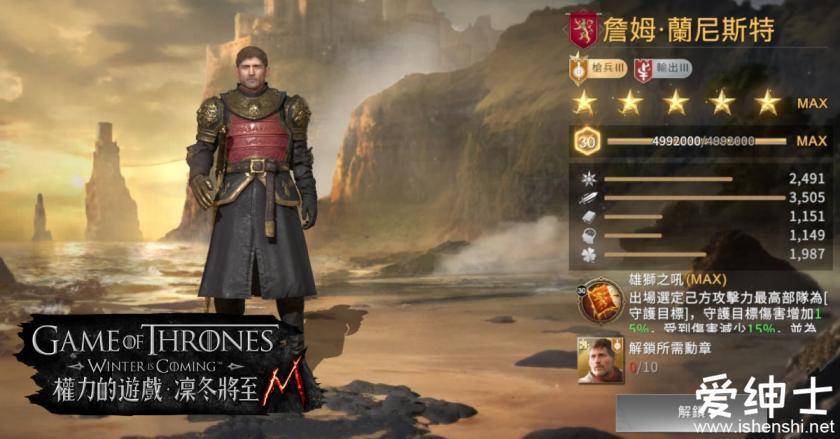 《权力的游戏:凛冬将至M》跨服大战一触即发,全新兵种畅玩无限!