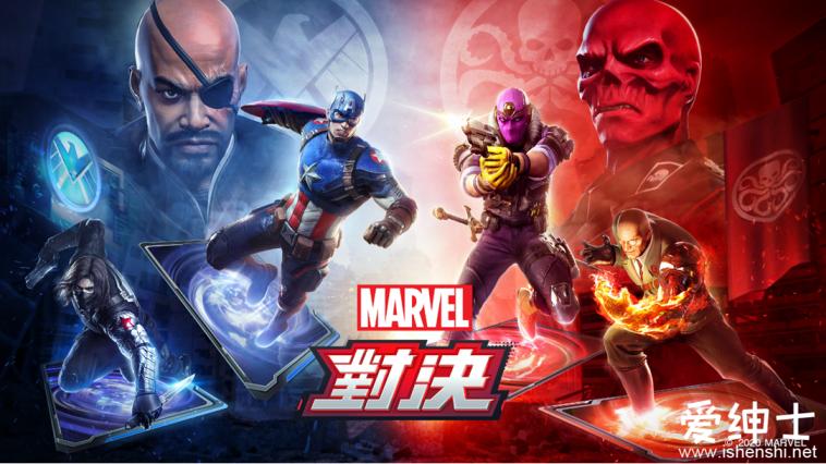 《漫威对决》推出新英雄「美国队长」,赶紧召集伙伴试玩吧!