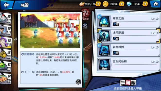 热血格斗手机游戏《幽游白书:灵丸》圣诞特别活动开启,新角色核心技能首次登场!