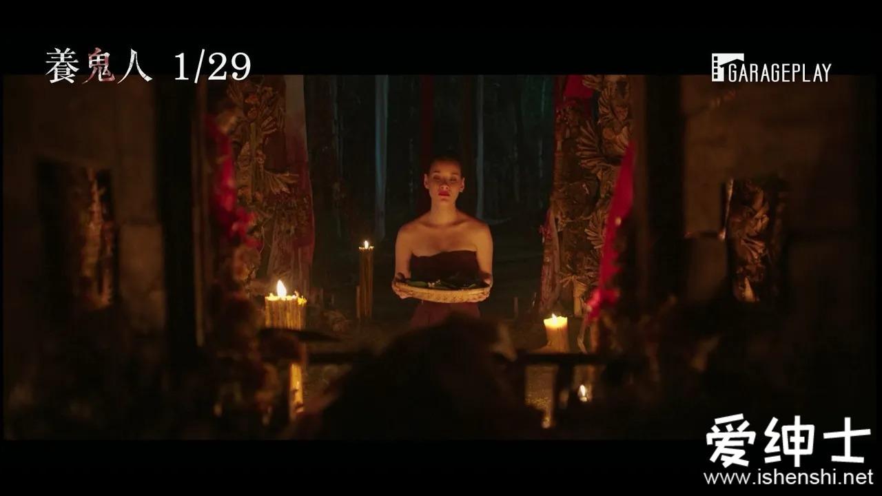 泰国恐怖电影《养鬼人》讲述神秘的女巫信仰和残酷的处女献祭