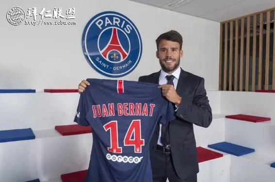 官宣 贝尔纳特正式转会巴黎圣日耳曼1