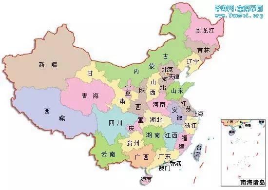 国庆告诉孩子:中国各省名字的由来,涨知识,太全了