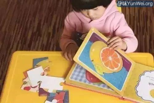 选择幼儿园其实是个技术活,不能轻易换幼儿园!