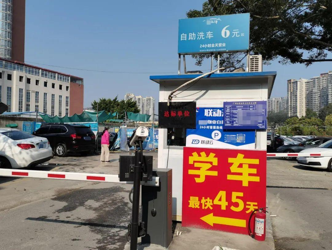 开一间自助洗车店能挣多少钱?