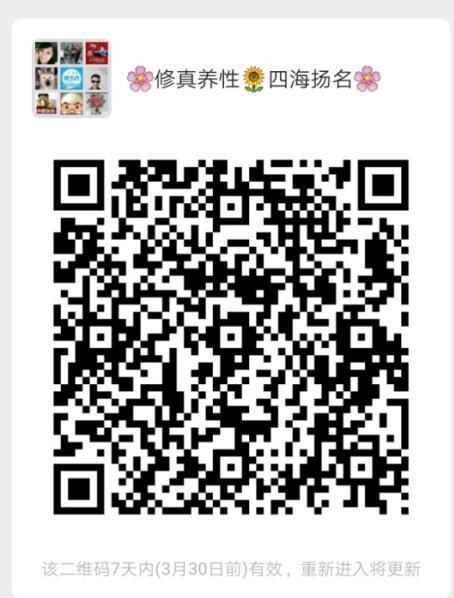 图片[5]-3月26号新裙:杭州裙、武汉裙、养身裙-群达人