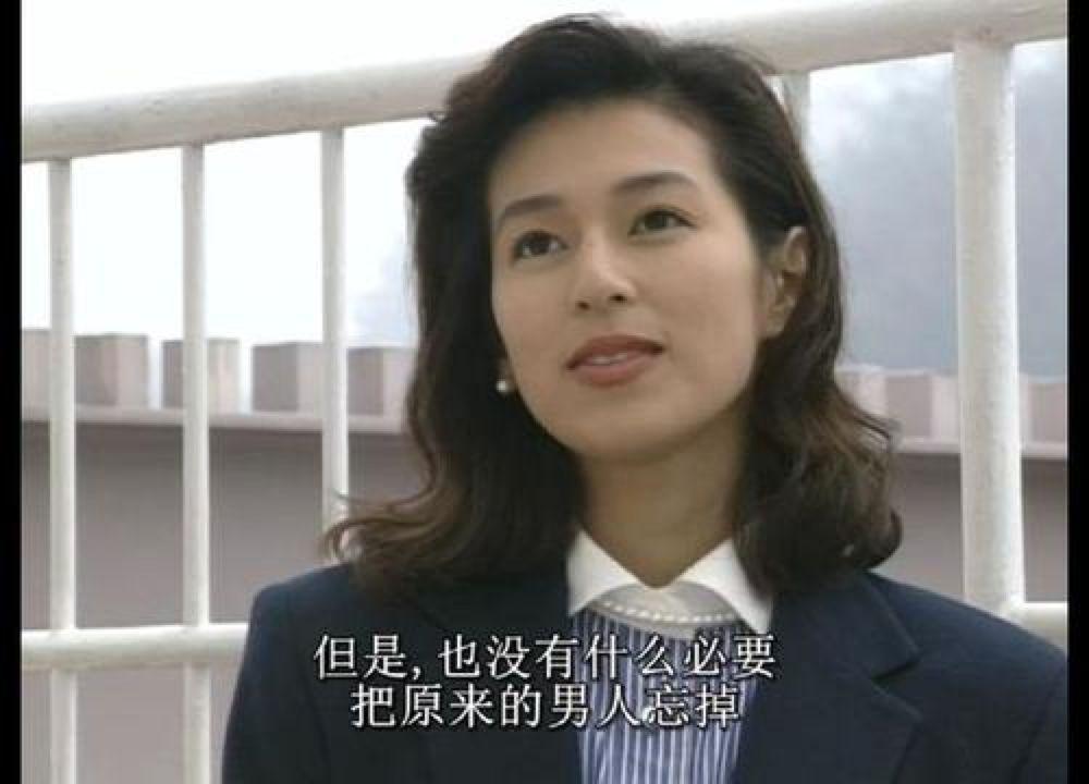 新垣结衣是如何成为直男老婆的 liuliushe.net六六社 第11张