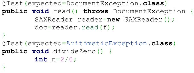 阿里巴巴Java开发手册第三章-单元测试篇的图片-高老四博客 第1张