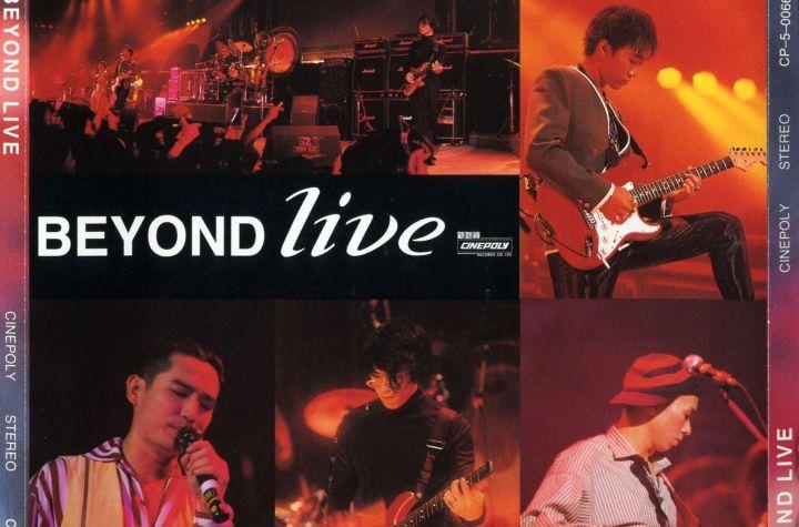 91Beyond乐队生命接触演唱会高清视频百度云分享百度网盘下载 第1张