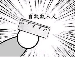 热门视频图片段子福利第84期:陕北民歌  福利社吧  图114