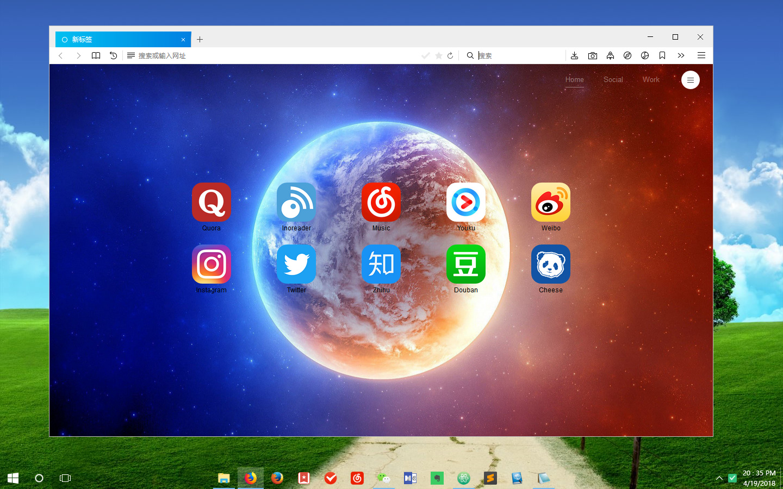 RunningCheese Firefox(2021-03-01 86.0 正式版)