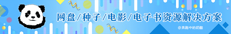 banner_68378