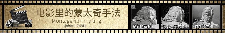 banner_6689