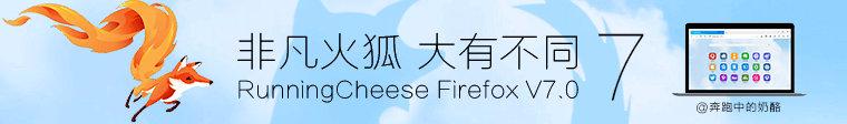 RunningCheese Firefox V7