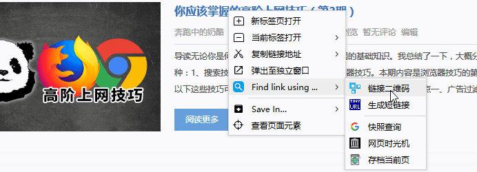 Selection Context Search