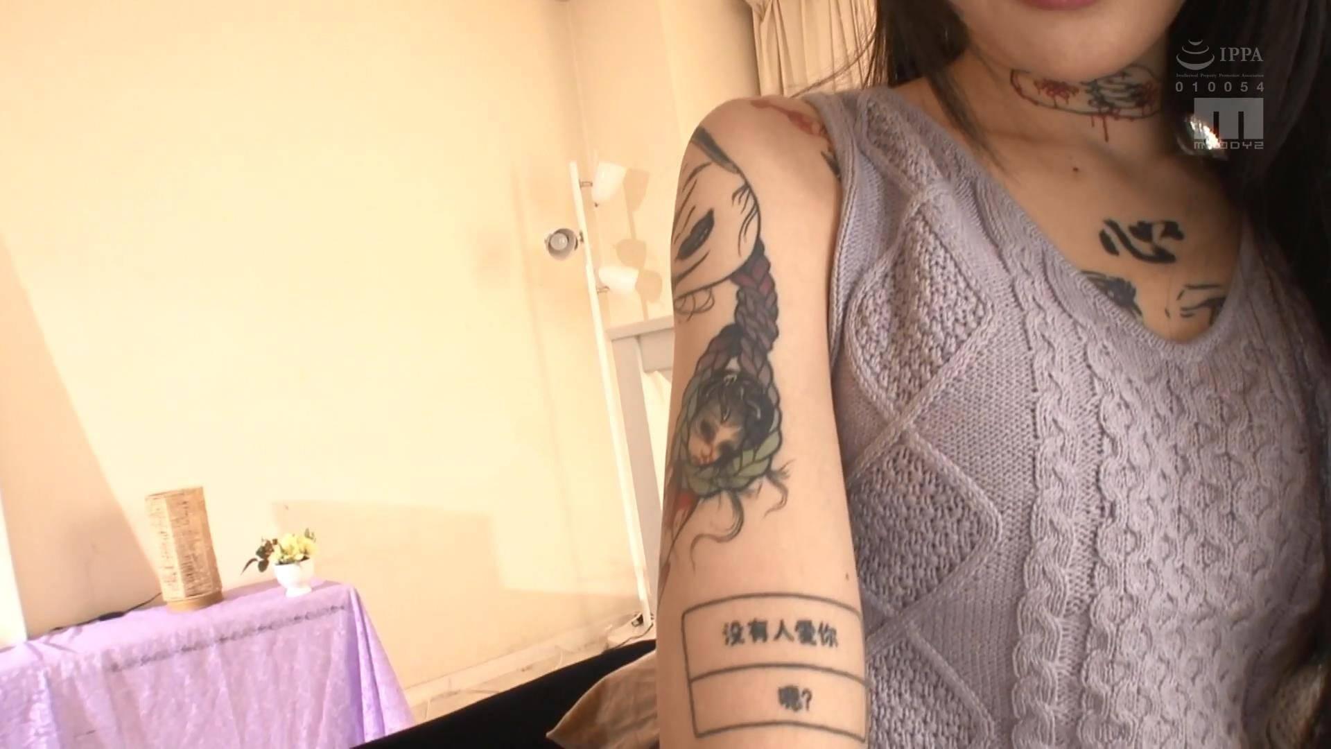 """女友的纹身""""鱼我所欲也"""""""