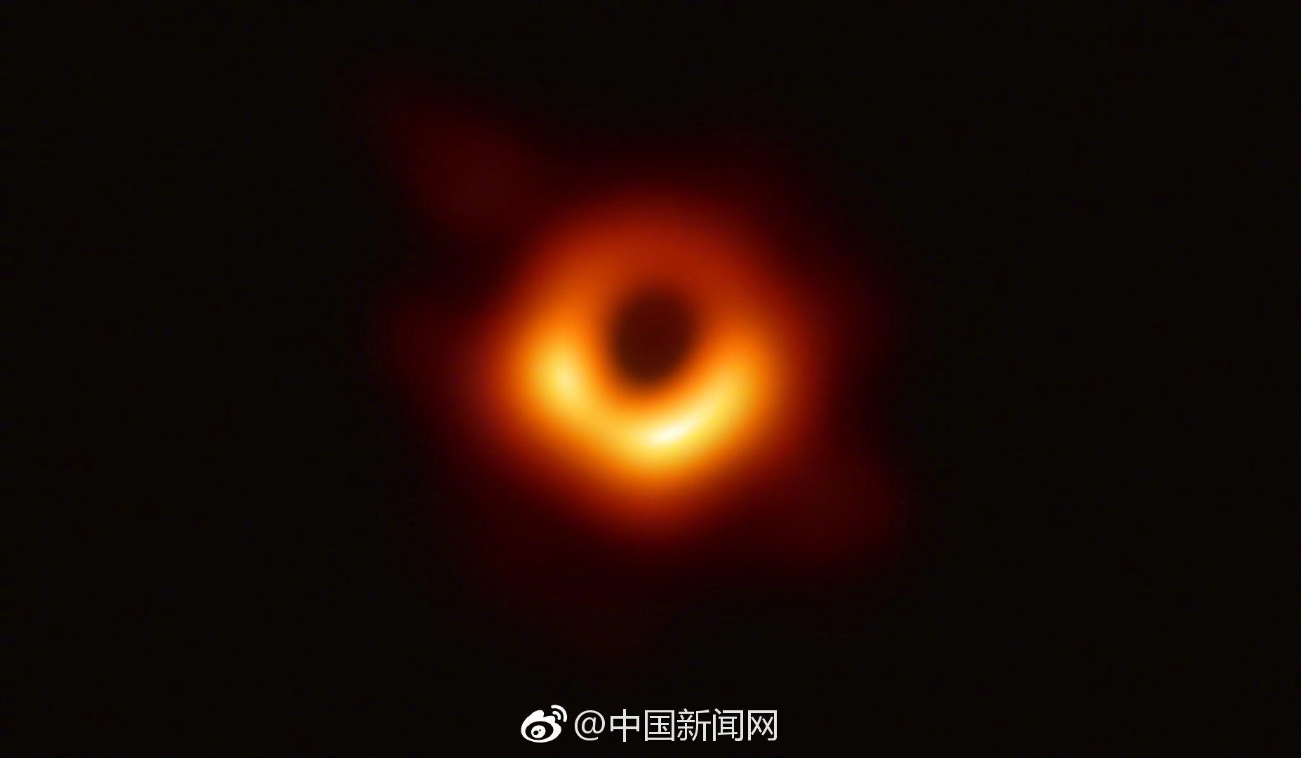吊足胃口的人类首张黑洞照片发布,附下载地址