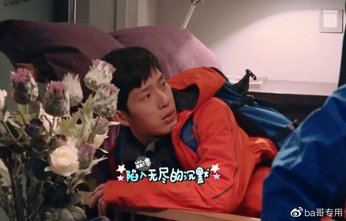 回顾花儿与少年第二季,它是如何从温馨崩成噩梦的? 涨姿势 第128张
