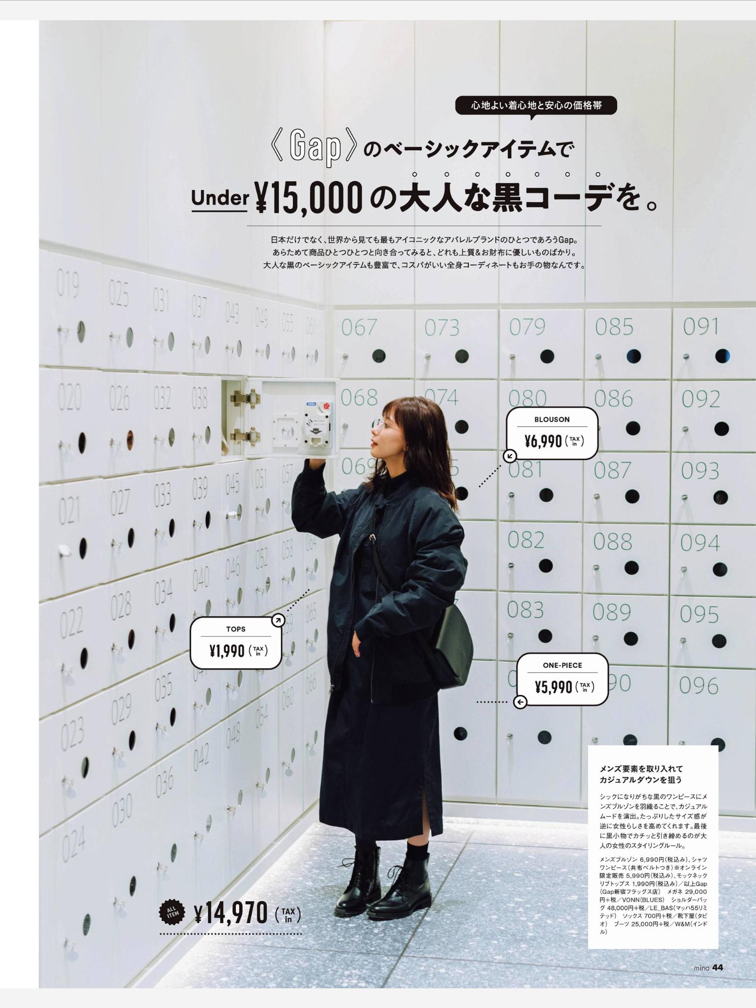 芳根京子2020