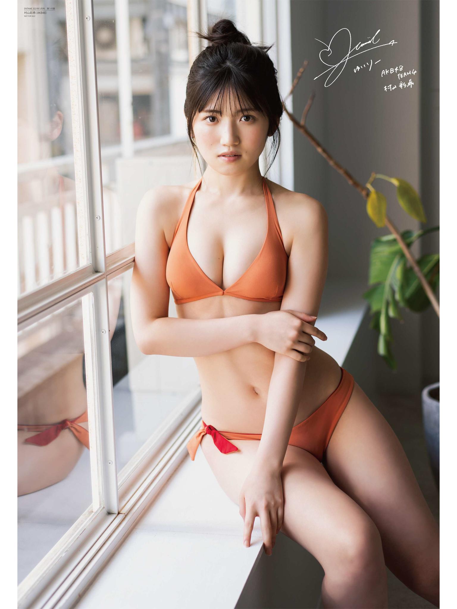 冈田奈奈 × 村山彩希