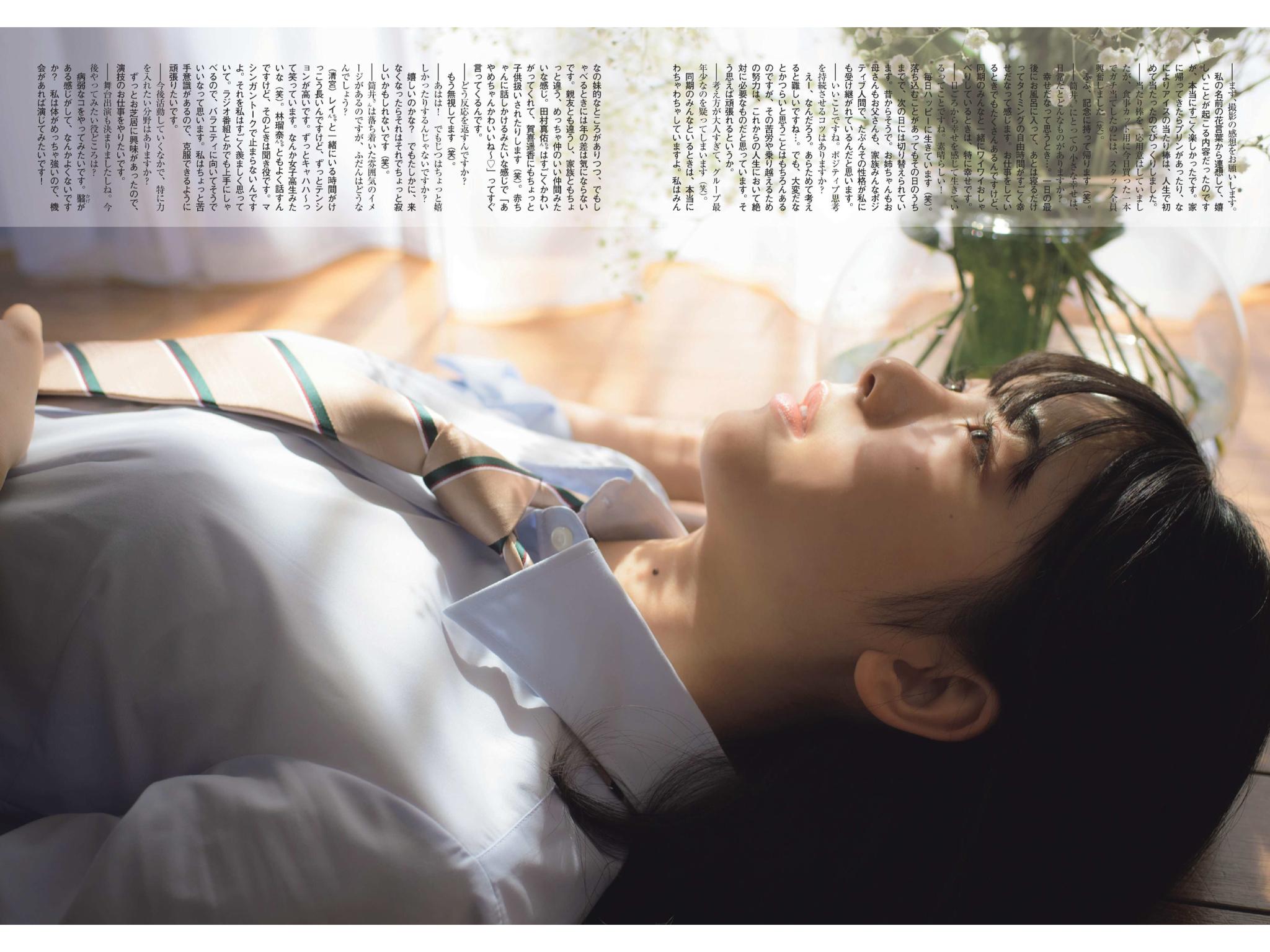 坂道系第32辑 高清套图 第4张