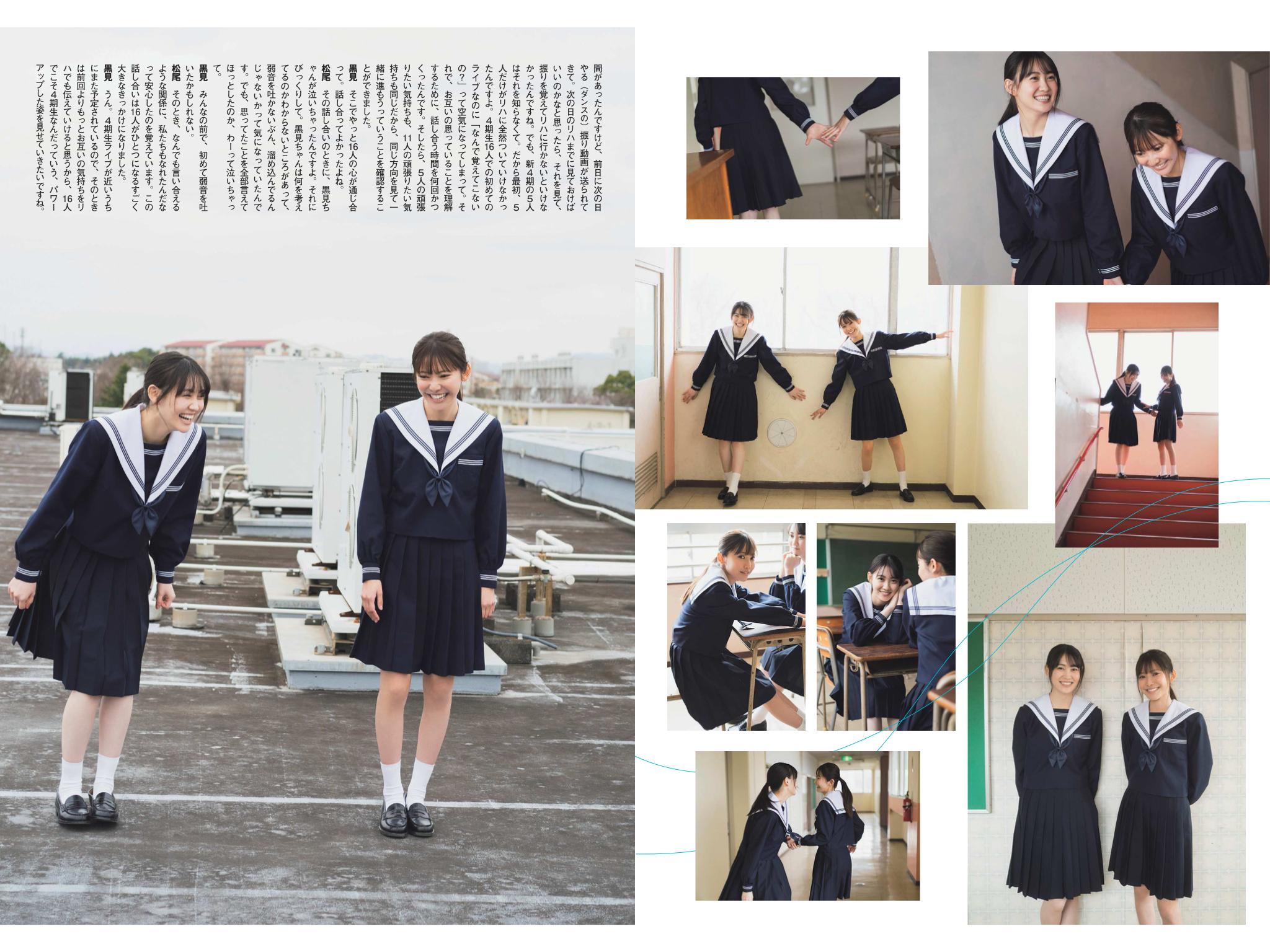 坂道系第32辑 高清套图 第10张