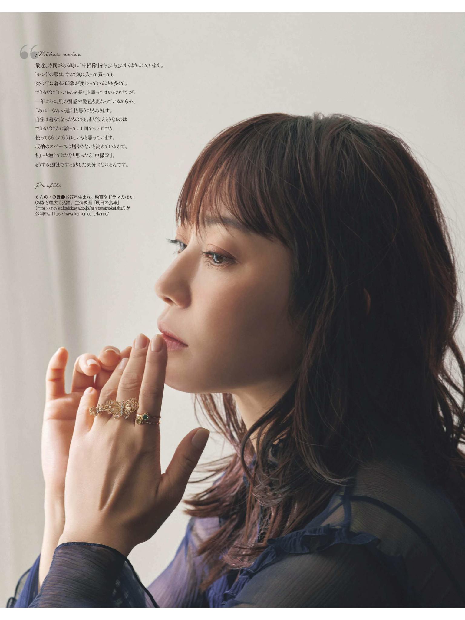 霓虹妹子写真专辑(第7弹)