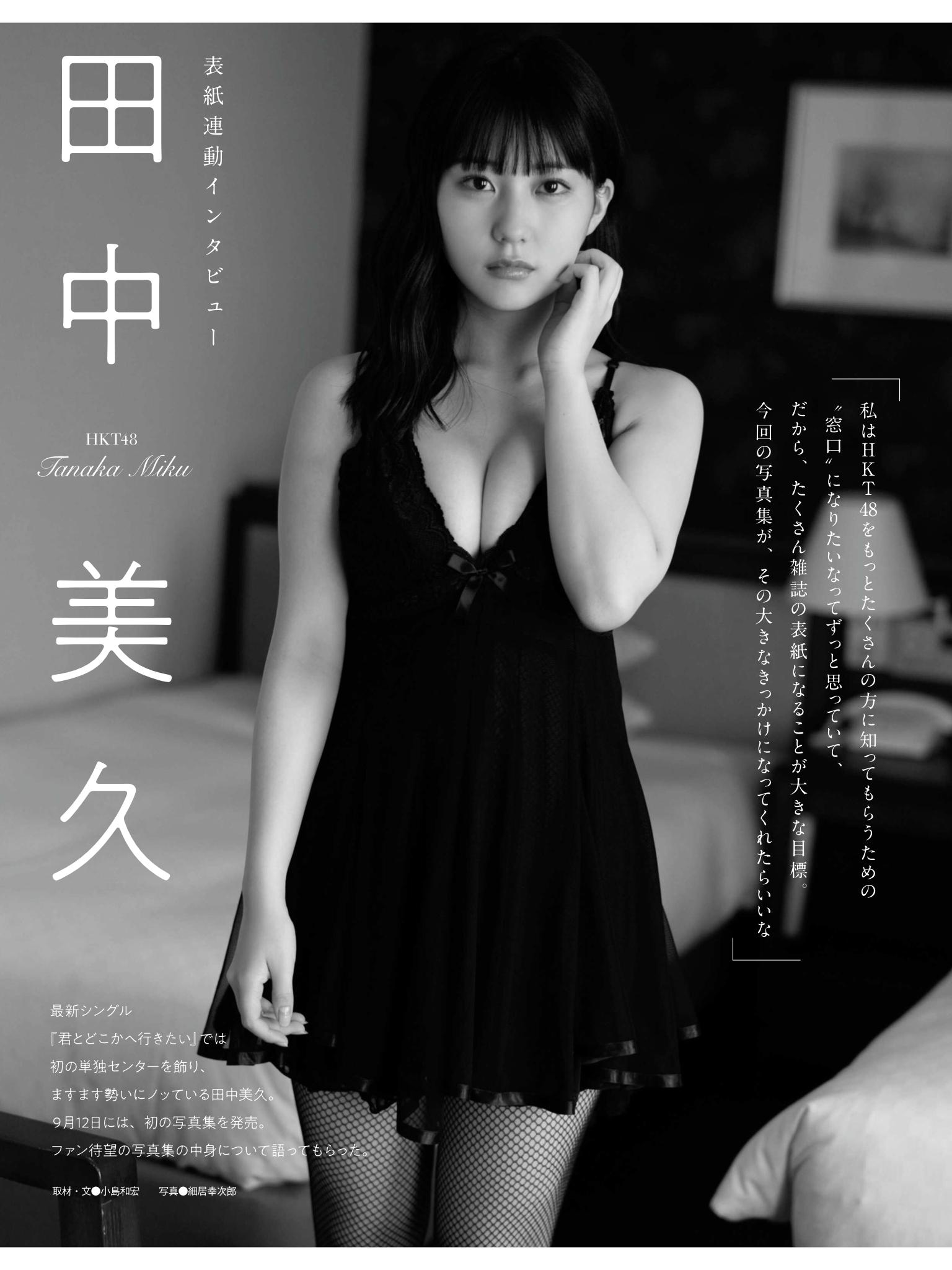 霓虹妹子写真专辑(第11弹)
