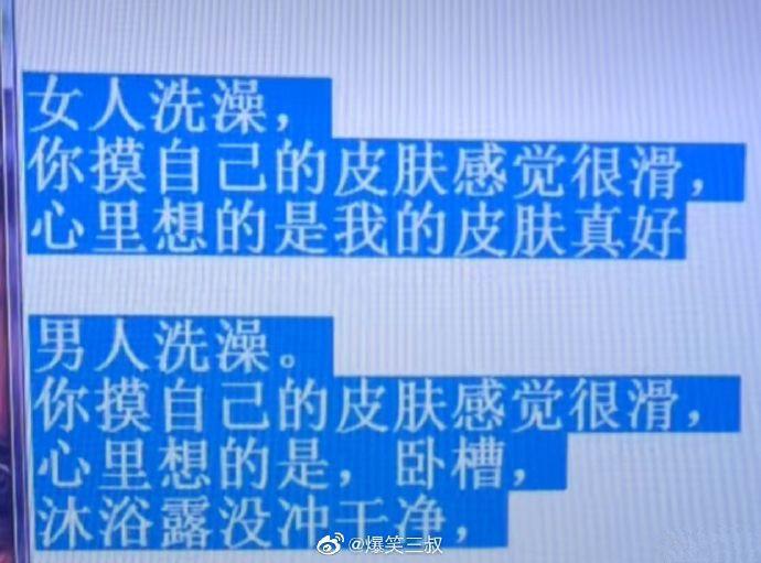 热门视频图片段子福利第83期:高手过招  福利社吧  图19