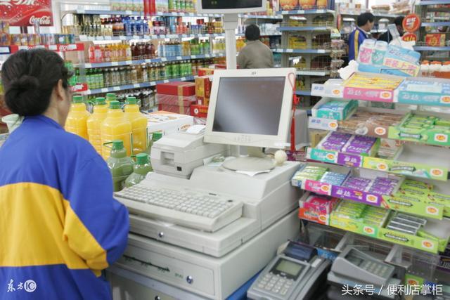 开超市便利店需要办理这些证件,不然白干不说还要赔本