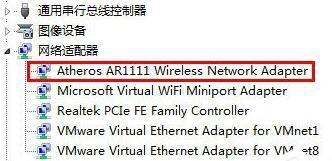 Win7系统连接无线网络显示有限的访问权限的解决方法