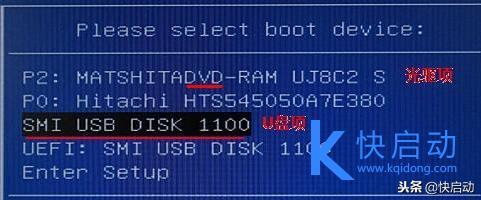 华硕台式机如何进入bios设置u盘启动?