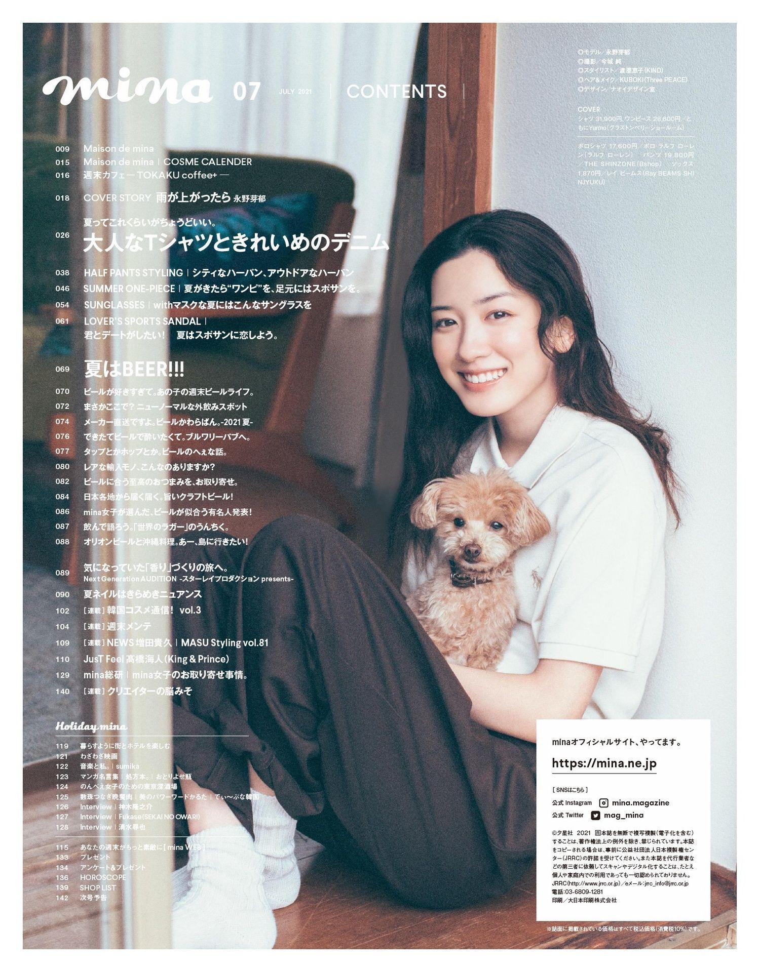 喵喵女喵妹子写真专辑(第3辑)