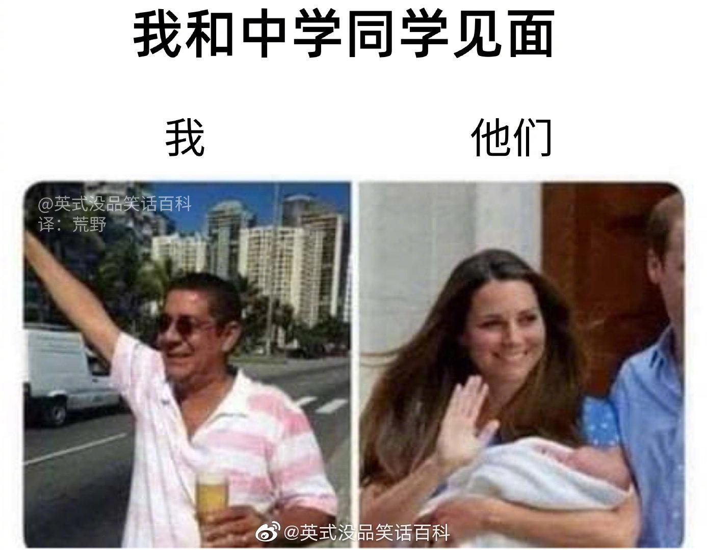 热门视频图片段子福利第84期:陕北民歌  福利社吧  图96