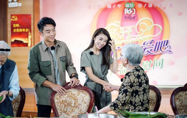 郑恺携手女友程晓玥做义工 向金婚夫妻讨教秘诀 娱乐八卦 第2张