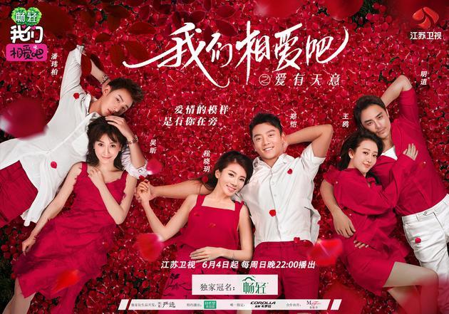 郑恺携手女友程晓玥做义工 向金婚夫妻讨教秘诀 娱乐八卦 第3张