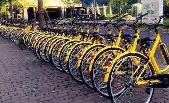 又一共享单车倒闭 共享单车还是共享垃圾? 网络热点 第3张