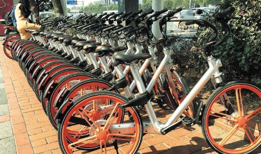又一共享单车倒闭 共享单车还是共享垃圾? 网络热点 第4张