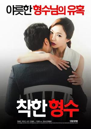 韩国三级片大全 感受不一样韩国情色 休闲娱乐 第1张