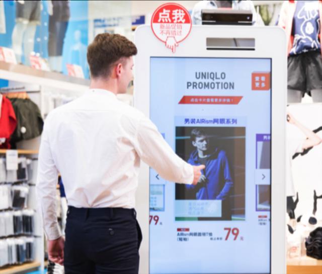 探索新零售和门店智慧化,看优衣库如何在天猫进阶 电商干货 第4张