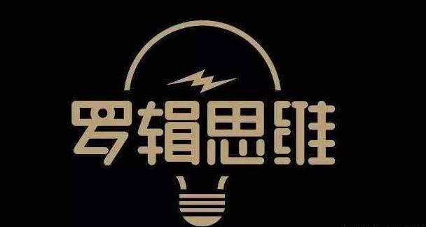 中国知识付费平台2017年数据盘点 数据分析 第2张