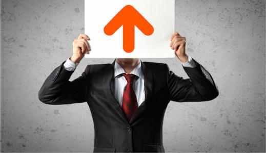 职场法则 | 如何成为一名合格的员工?