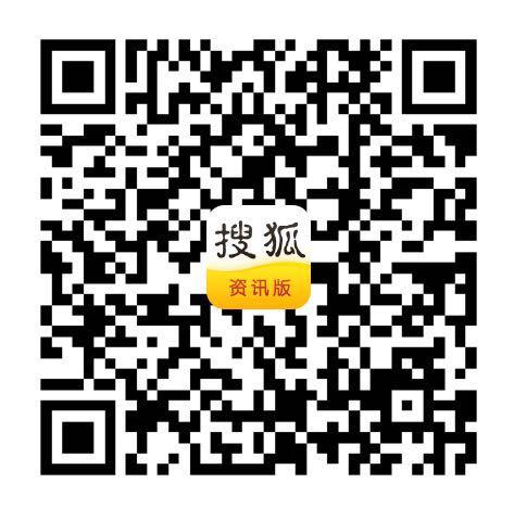 《搜狐新闻资讯版》欲打造成一边看资讯一边赚钱的资讯平台 福利推荐 第2张