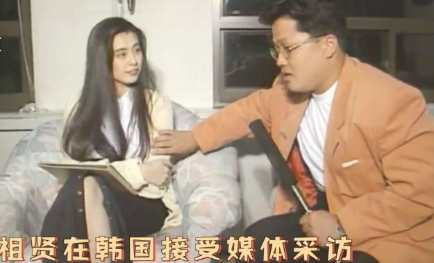 1993年韩媒专访王祖贤 热门视频 图2