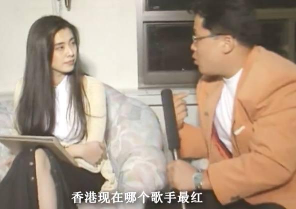 1993年韩媒专访王祖贤 热门视频 图3