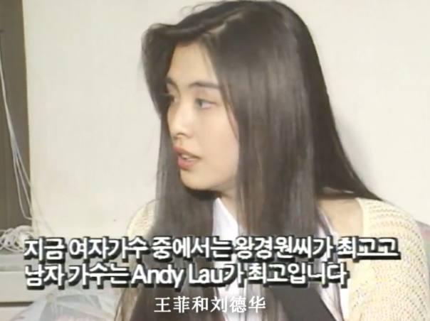 1993年韩媒专访王祖贤 热门视频 图4