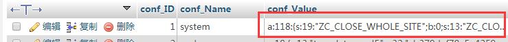 固定网站域名导致网站打不开的解决办法 建站教程 第8张