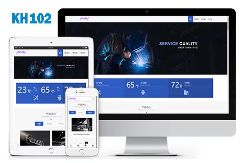 Zblog响应式企业网站模板KH102