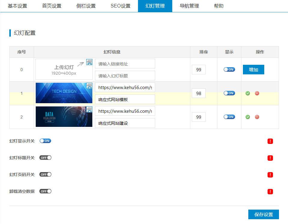 Zblog响应式企业MIP网站模板KH006 网站模板 第6张