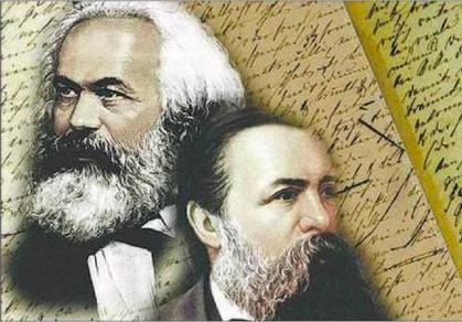 马克思主义笔记及试题汇总表