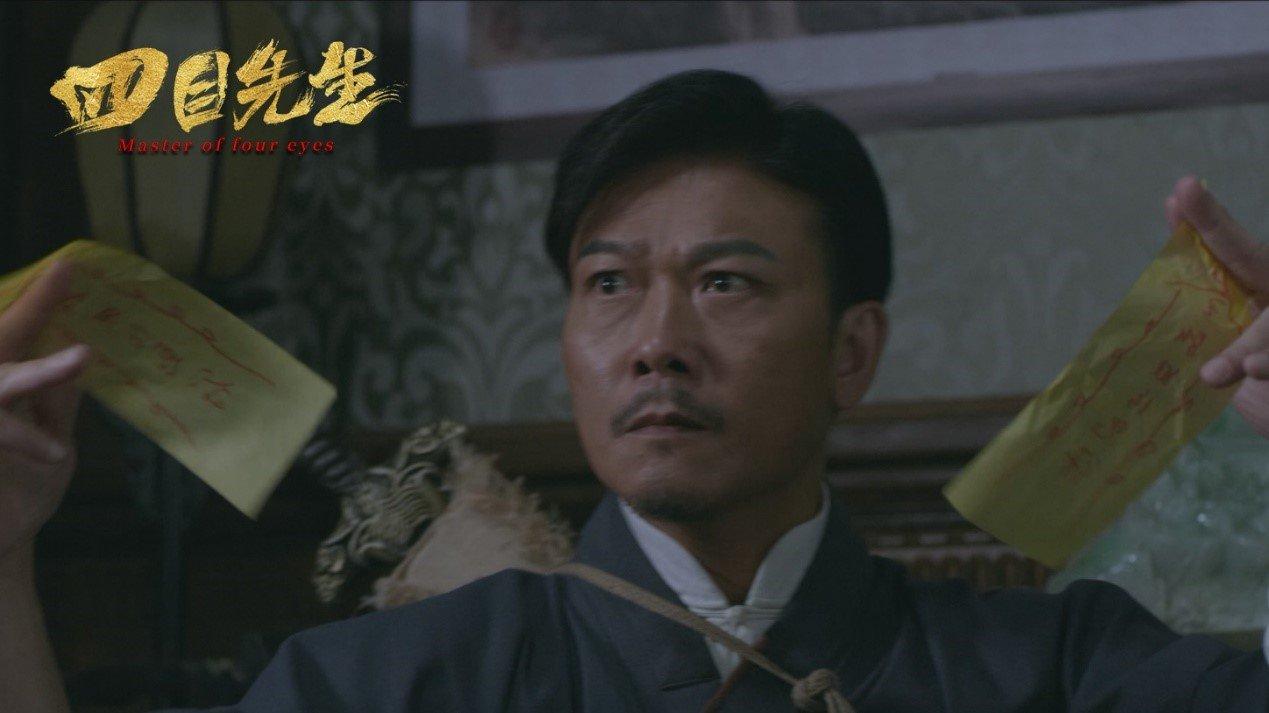 腾讯视频《四目师长教师》票房心碑单歉收 钱小豪陈友致敬开山祖师林正英